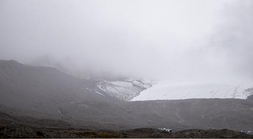 Icefield nublado