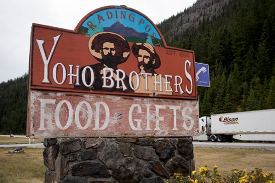 Yoho brothers food gifts