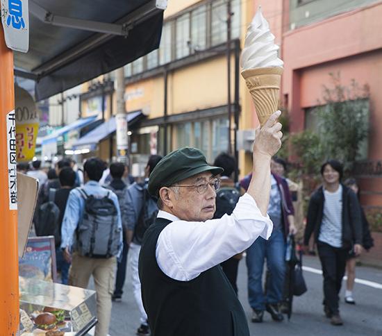 Venta de helados Akihabara
