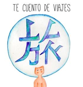 Acuarela con kanji te cuento de viajes