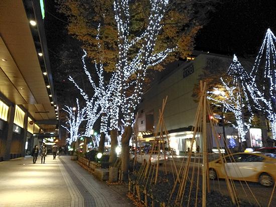 navidad en japon