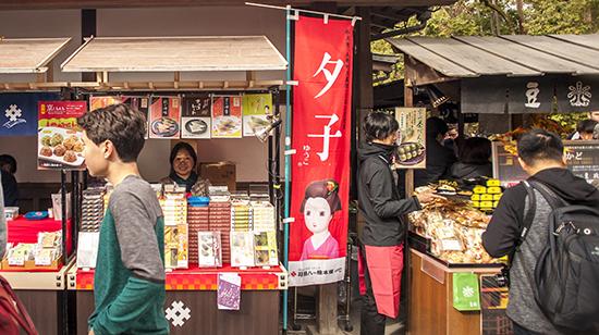 puestos de venta en japon