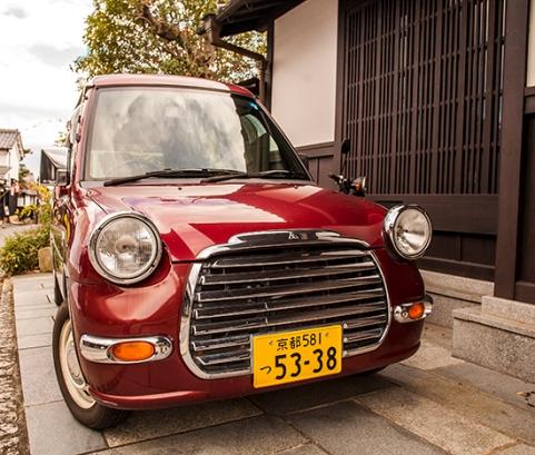 alquilar coche en Japon