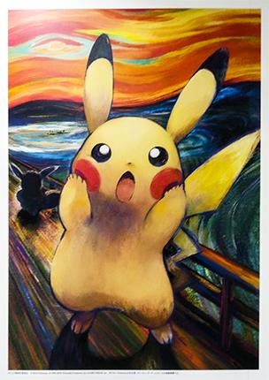 pokemon nintendo creatures game freak