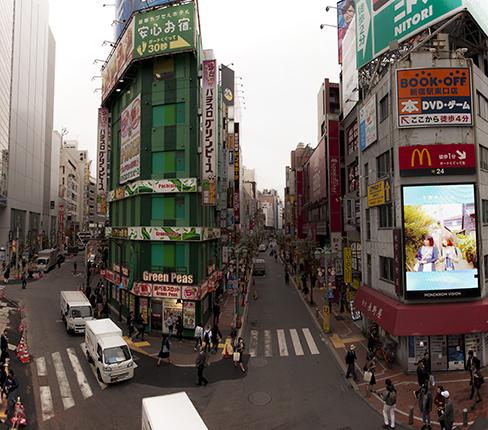 Pan Shinjuku copia