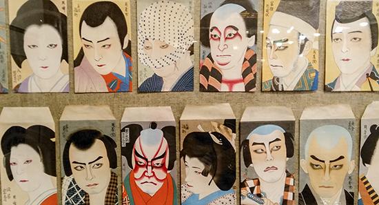 arte en Japón