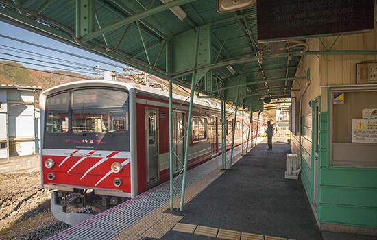 estaciones de trenes en Japón Fujiyoshida