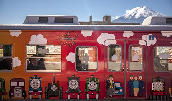 decoración trenes Japón
