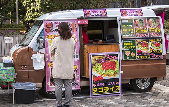 comida callejera Japón