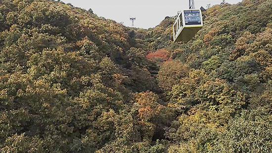 teleférico monte Shosha Japón