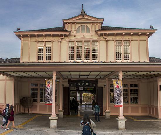 Pan estacion Nikko copia