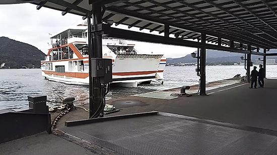 Ferry a Miyajima island Japón