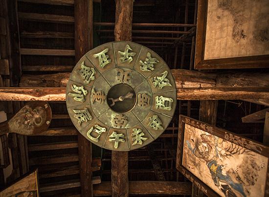 detalle pabellon Senjokaku Miyajima Japon