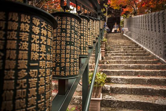 Daisho in temple Miyajima Island