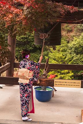 campana en Miyajima Japon