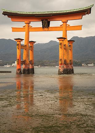Torii rojo Japon Miyajima Island