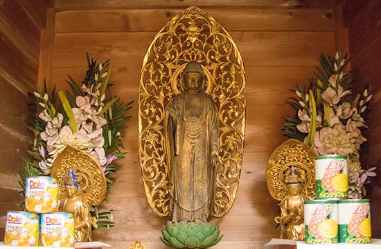 Kannon do Daisho in temple Miyajima Japan