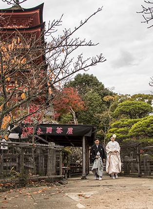 bodas sintoistas en Japon