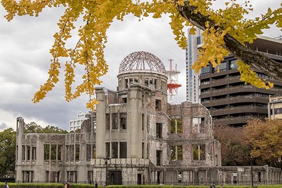 Ginkgo en Hiroshima