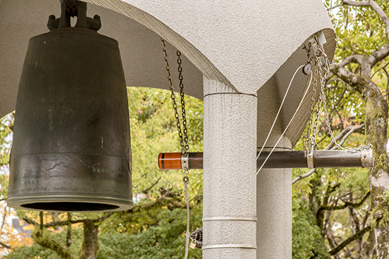 campana parque de la paz de Hiroshima