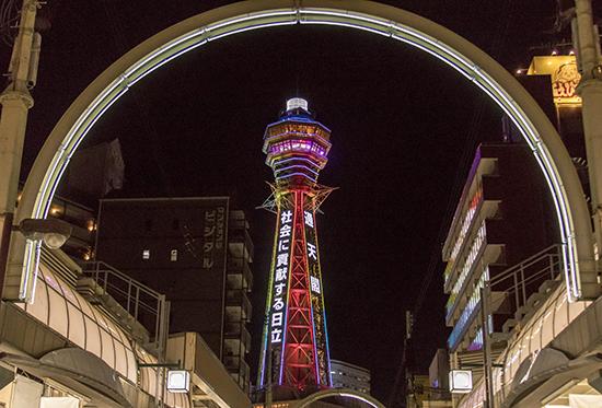 Tsutenkaku Tower de noche Osaka