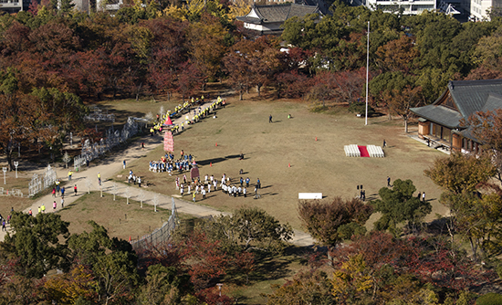 maraton en Osaka Japon