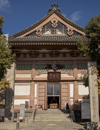 templos en Osaka