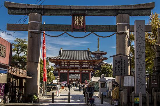 torii en Osaka