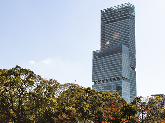 rascacielos en Osaka