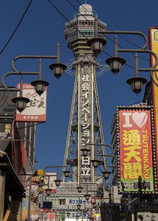 Torre Tsutenkaku de día Osaka