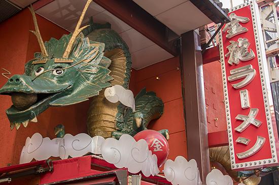 dragon en Osaka