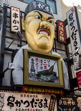 carteles restaurantes Osaka Japan