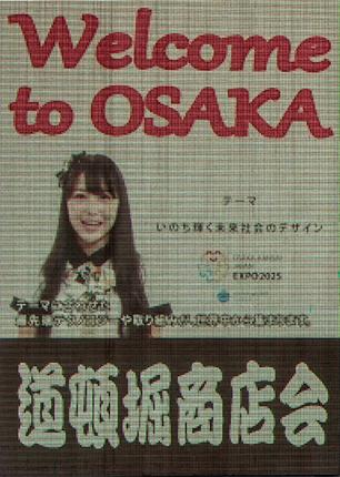 publicidad en Osaka