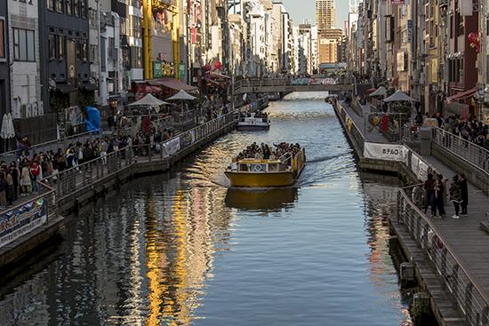 tour fluvial Osaka