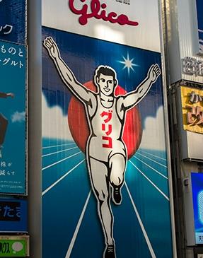 cartel Glicoman Osaka noviembre 2018