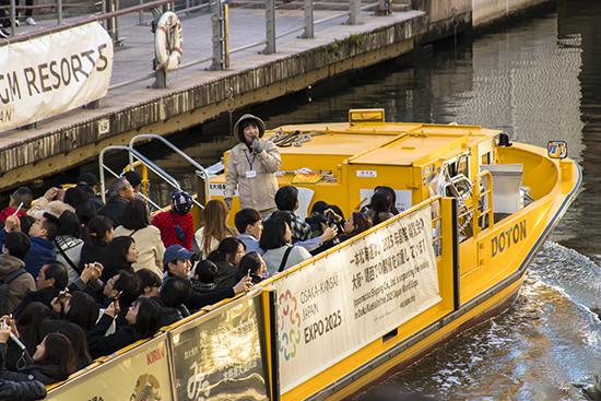 barcos en Dotonbori Osaka
