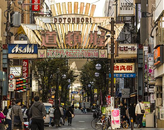 Blade runner Osaka Japón