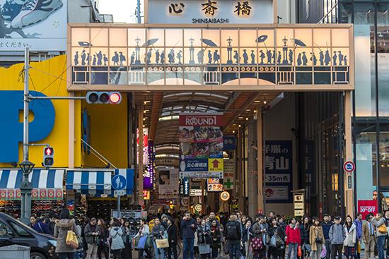 centros comerciales y tiendas Osaka