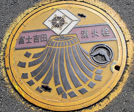 bocas de incendio en Japon
