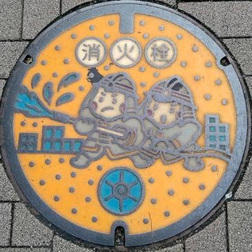 alcantarilla Japon