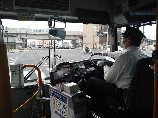 bus en Nara