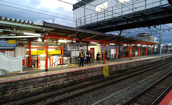 Inari Station Kioto