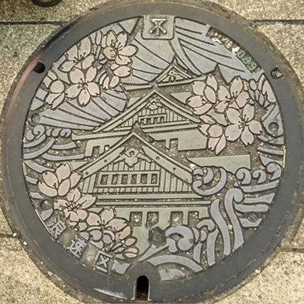 alcantarillas japon