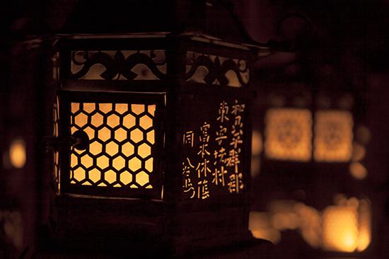 faroles lamparas encendidas Nara