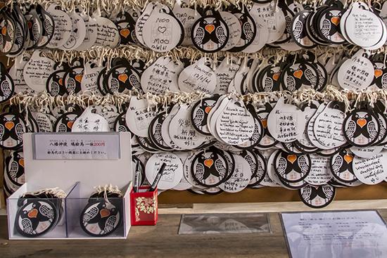 tablillas ema santuario Nara