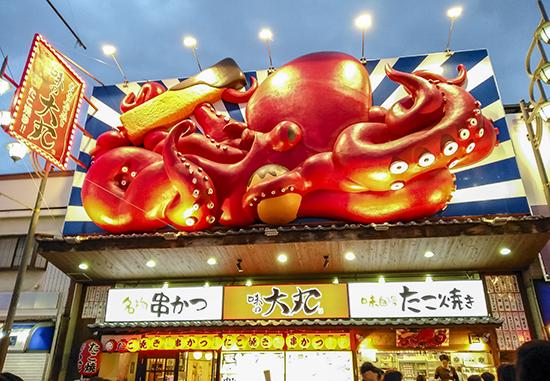 barrio shinsekai noche osaka