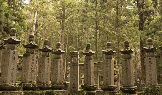 cementerio koyasan japon