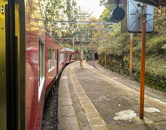 en tren por Japón