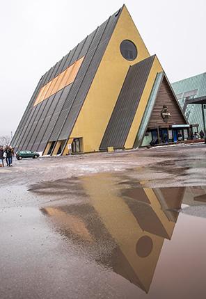 museo Fram fachada exterior Oslo