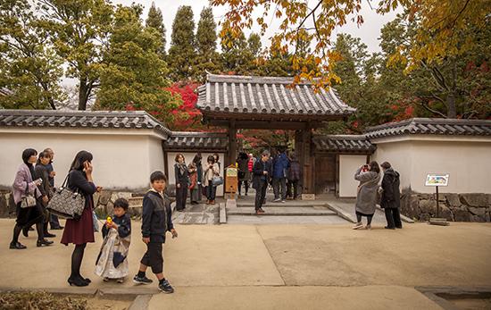 entrada jardin Kokoen Japon